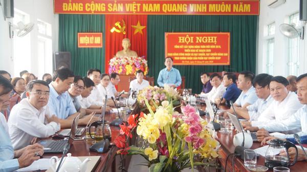 Hội nghị tổng kết xây dựng NTM toàn tỉnh năm 2019.